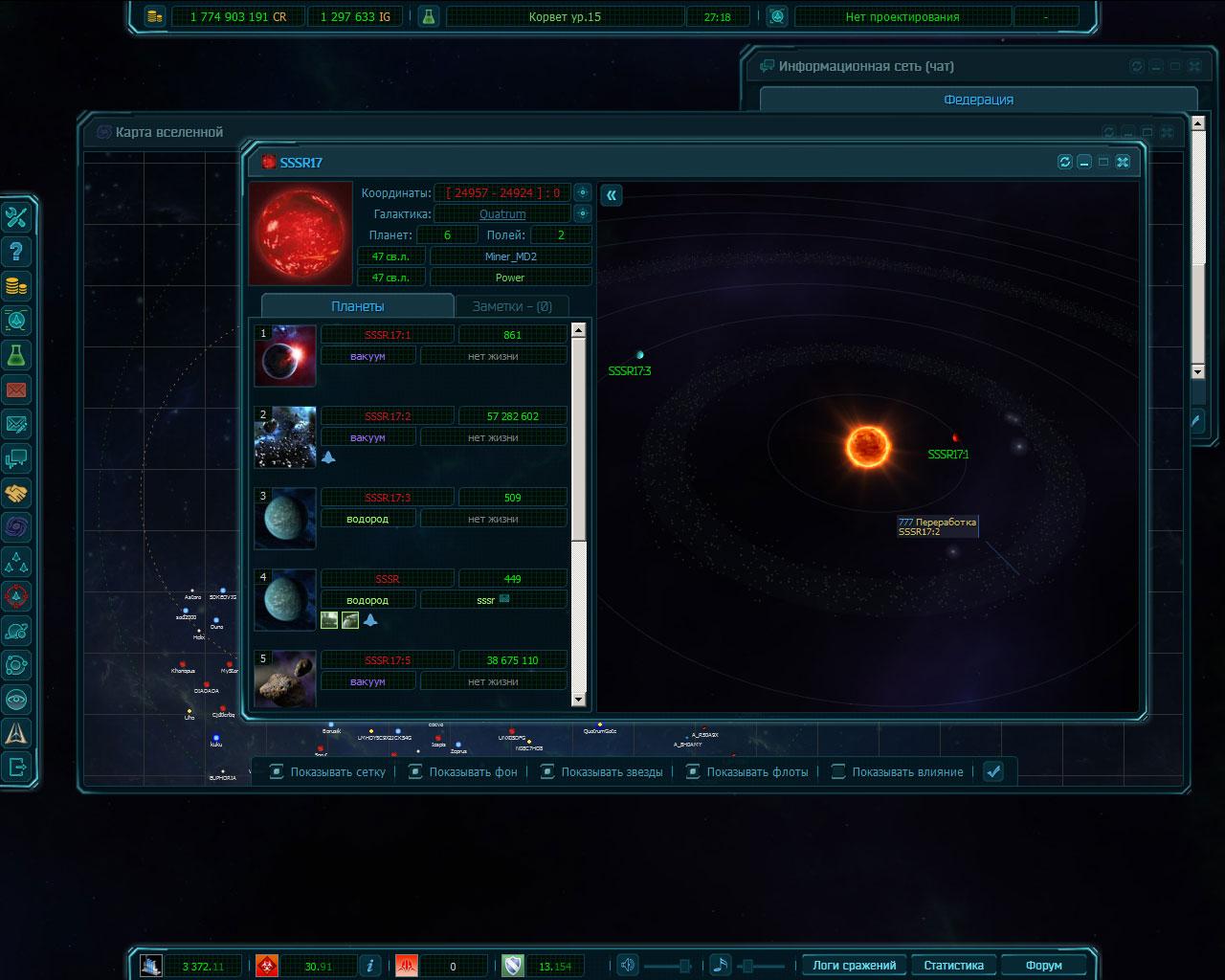 ss_starsystem_1280.jpg